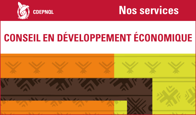 Service Conseil en développement économique